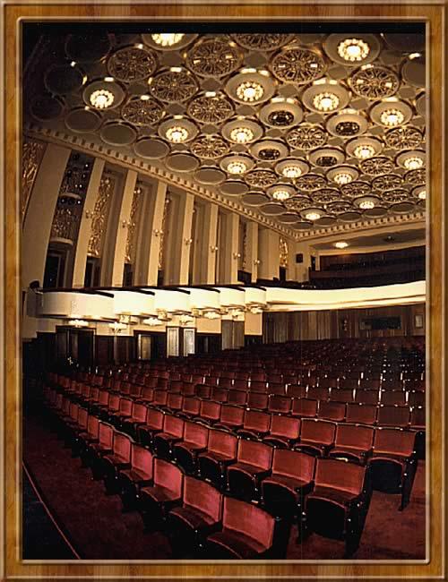 Vue de la grande salle en 1996